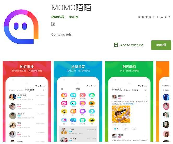 Android Q代號也將會是甜點 正尋找適當名稱-夢之網科技