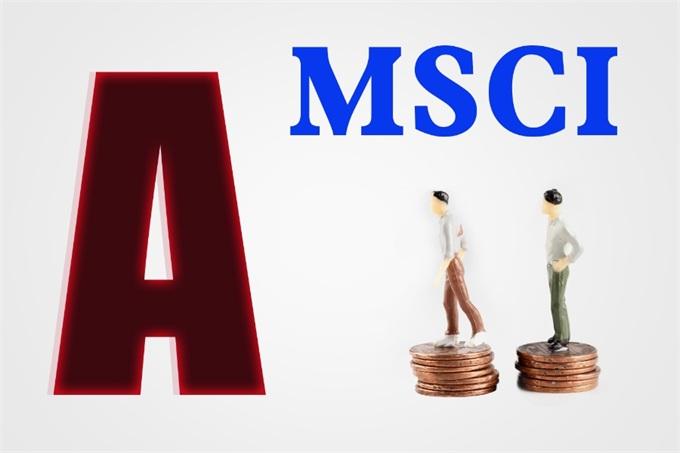 吸引资金超5000亿!MSCI首批扩容26股名单公布