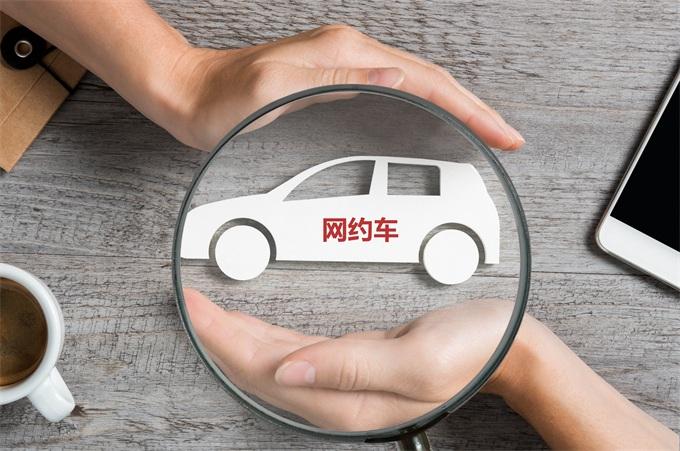 """共享让交通更""""添堵"""" 网约车是福还是""""祸""""?"""