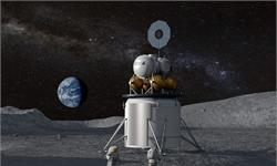 "NASA将2024年登月计划命名为""阿尔忒弥斯"" 但这个名字有点""烂大街"""