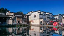 四川文旅特色小镇发展联盟成立