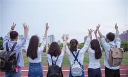 清北复交的毕业生都去哪些城市了?