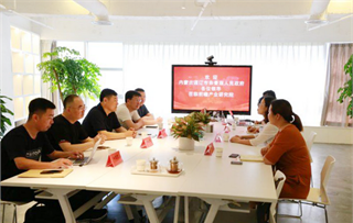 内蒙古通辽市领导到访前瞻进行产业规划合作考察