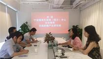 宁波市镇海区招商中心领导到访前瞻进行合作考察