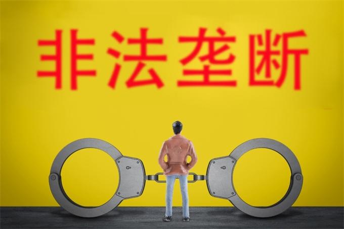 """高通赢苹果后遭法院""""翻旧账"""" 反垄断败诉股价大"""