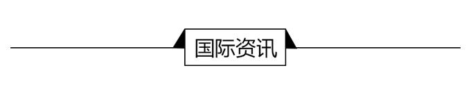 经济学人全球头条:重庆直达香港高铁,贪玩蓝月官方声明,买菜APP大评测
