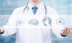 2018年中国互联网医疗行业市场现状及新葡萄京娱乐场手机版 医生多点执业成为行业增长动力源泉