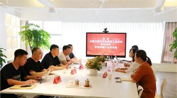 东莞道窖镇全域旅游规划项目有序推进