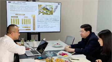前瞻与筑福建科院围绕北京城市更新项目深度合作