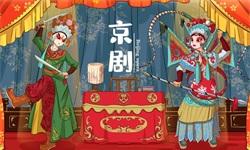 """2019年中国文化产业市场现状及发展趋势分析 """"互联网+""""带来四大产业发展机遇"""