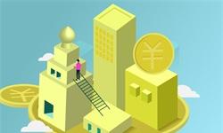 2018年<em>楼宇</em><em>经济</em>发展模式及市场前景分析 城市化水平提高推动市场进入新阶段