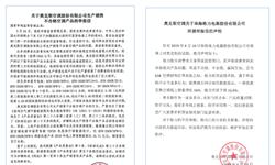 格力实名举报奥克斯,2019中国空调大战发展现状与行业竞争格局分析