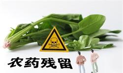 2018年中国农药行业市场分析:化学农药占比超9成,行业监管加深推动<em>生物农药</em>发展