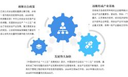 2018年<em>平安</em>城市行业市场规模与发展趋势 民众公共安全需求促进产业发展【组图】
