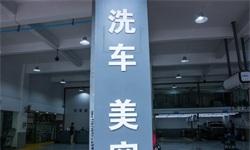 2018年中国<em>汽车</em>涂料行业产品现状及发展趋势分析 水性涂料将成为未来主要发展方向