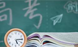 2019年湖南高考一分一段表公布:73782人过一本线 600分以上理科7764人