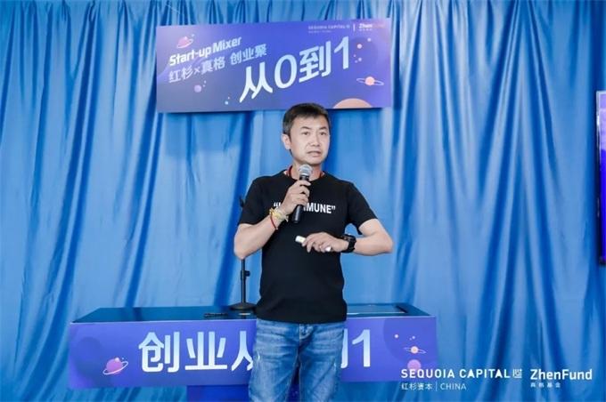 毛大庆:22年高管离职创业,如何在大趋势里寻找属于你
