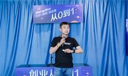 毛大庆:22年高管离职创业,如何在大趋势里寻找属于你的小趋势