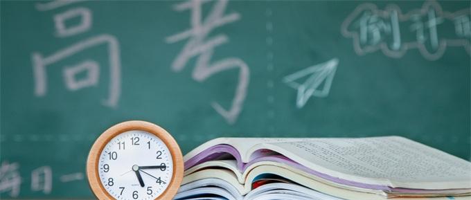 最新!中国高校录取分数排行榜:清华文理双冠 财经、语言与综合类院校受追捧
