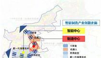 沈阳高新区三大主导产业规划出炉