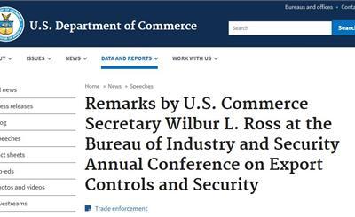 美国商务部宣布将解禁对华为供货
