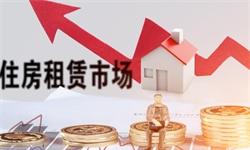 2018年中国<em>住房</em><em>租赁</em>行业市场分析:市场竞争激烈,互联网服务平台头部企业格局形成