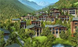 重庆市永川茶山养生谷项目案例