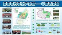 眉山市东坡区现代农业产业园:深耕泡菜产业