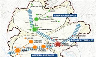 凤凰县推进供给侧改革产业转型升级规划