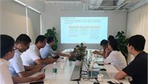郑州某投资集团与前瞻探讨城市更新项目并达成合作