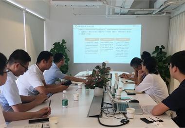 郑州某投资集团探讨城市更新项目并达成合作