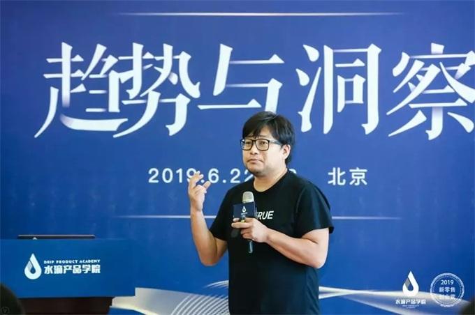 前魅族总裁李楠:增长不是一切,品牌才是