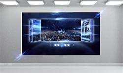 """前瞻智能家居产业全球周报第24期:华为""""智慧屏""""来了,""""未来电视""""还会远吗?"""