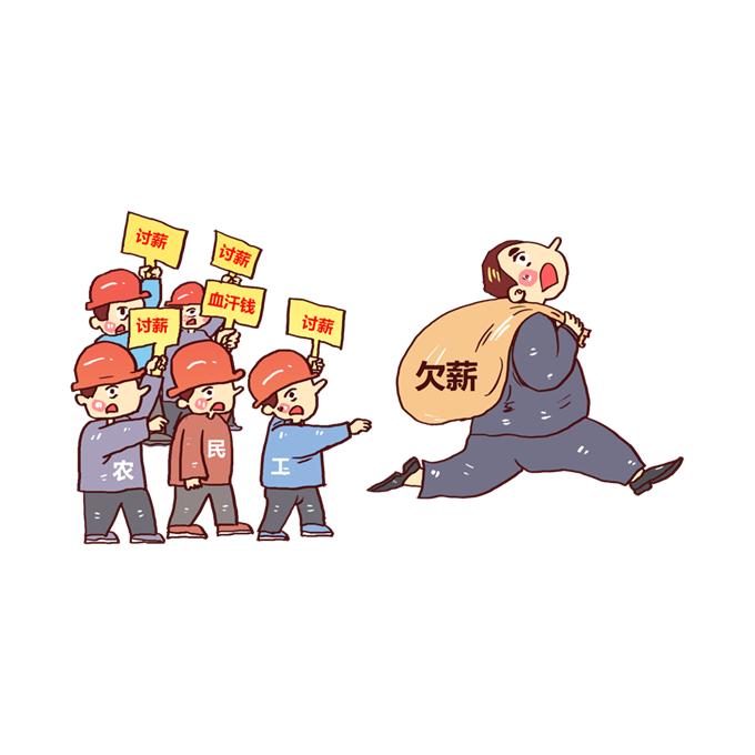 14亿!重庆首富被三方追债 供应商、经销商、金融公