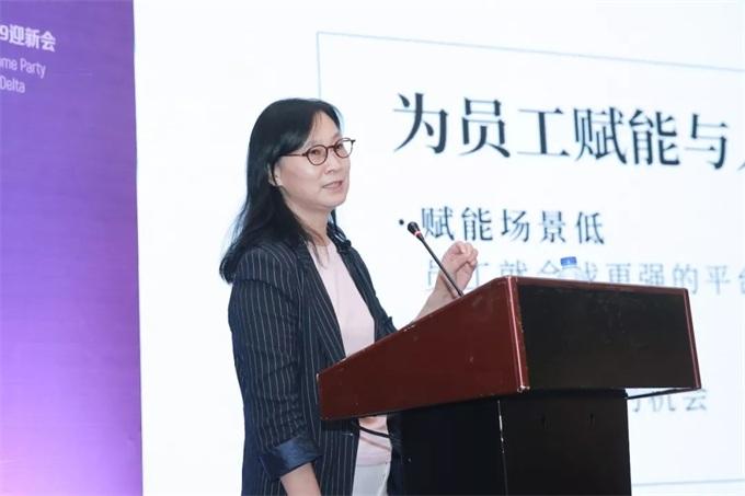 陈春花最新演讲:做好每一个当下,就有一个美好的未来