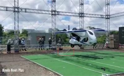 滑稽!日本NEC試飛飛行汽車