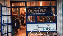 深圳大浪时尚小镇:打造国际化、创新型的时尚硅谷