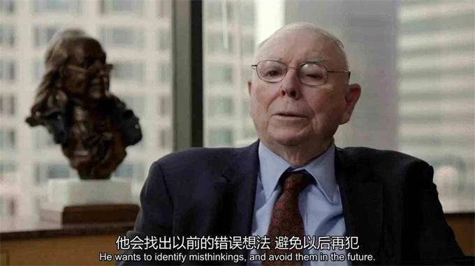 查理芒格最新访谈:投资界顶端需要的金钱意识和道德标准