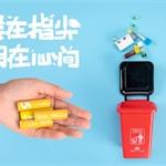 2018年中国生活垃圾处理行业市场现状及发展前景 垃圾分类为何19年开始强制实行?