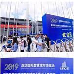 ISRE 2019第四届国际智慧零售博览会暨无人售货展在深圆满落幕