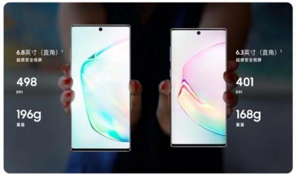 三星Galaxy Note10系列汇总!S Pen技能逆天,轻薄设计