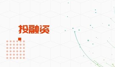 2019年中国模块电源行业兼并现状分析 行业洗牌进行中【组图】