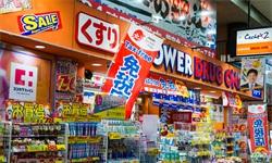 明知故问   韩国正在抵制日货,为什么国人还喜欢去日本买买买?