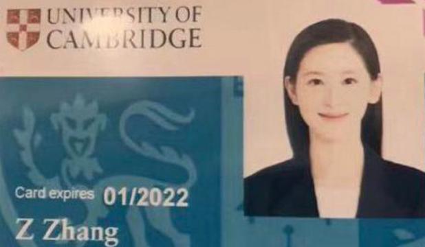 网传章泽天赴剑桥读书 名人明星为何扎堆英国留学?