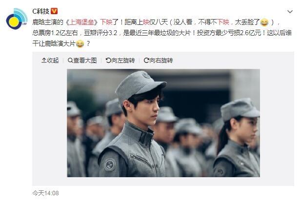 """电影""""槽报""""丨上周,中国科幻卒"""