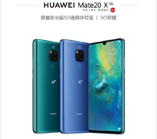 秒售罄!华为5G手机发售 官方售价6199元预约量破百万台