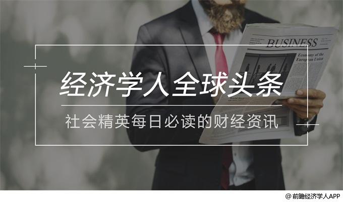 经济学人全球头条:松鼠拼拼回应传闻,五个一工程奖名单,5G是把双刃剑
