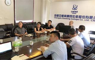四川乐山市夹江县军民融合产业规划项目实地调研