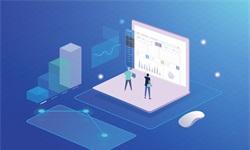 2019年H1中国软件<em>行业</em>市场现状及发展趋势分析 朝着<em>云</em>化、平台化、服务化方向发展