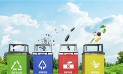四川垃圾分类立法!2020年天地46座要点都会基本修成垃圾分类处理体系